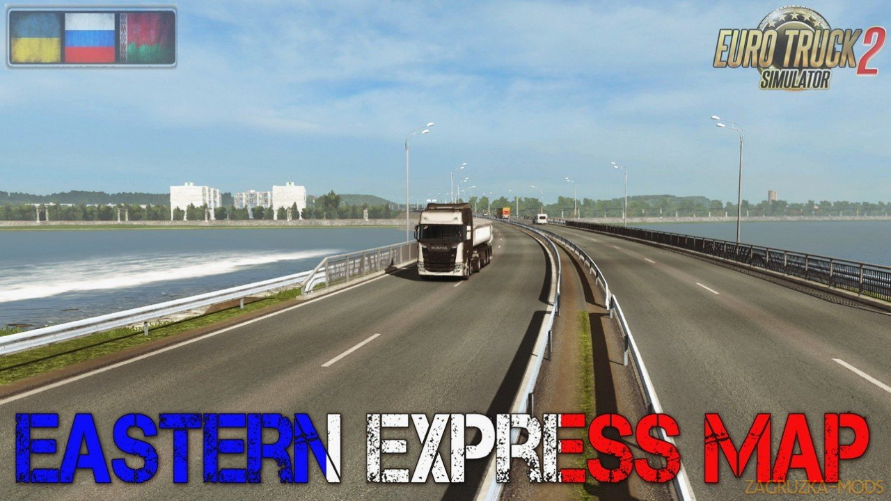 Eastern Express Map v11.8 (1.39.x) for ETS2