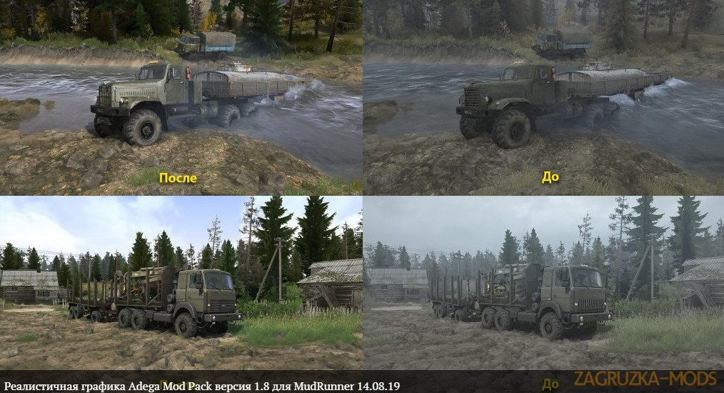 Realistic Graphics (Adega Mod Pack) v2.6 for SpinTires: MudRunner