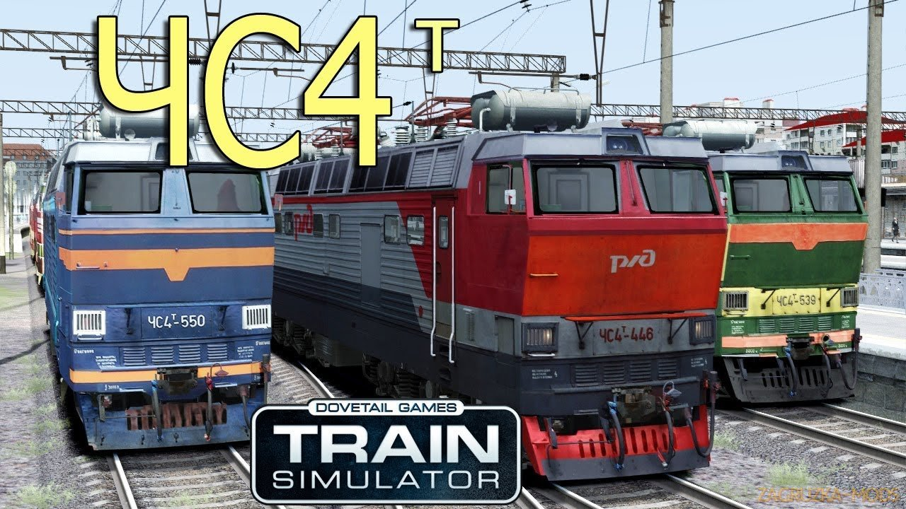 Pack Electric Locomotives ChS4t 233-650 v1.0 for TS 2019