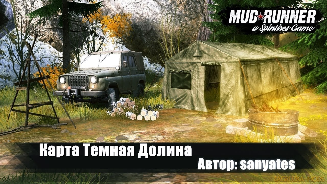 Dark Valley Map v1.0 for Spintires: MudRunner