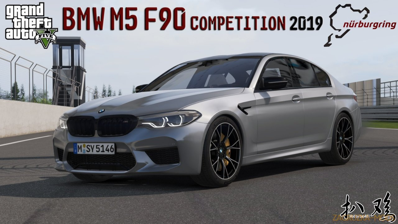 BMW M5 F90 Competition 2019 v3.0 for GTA 5