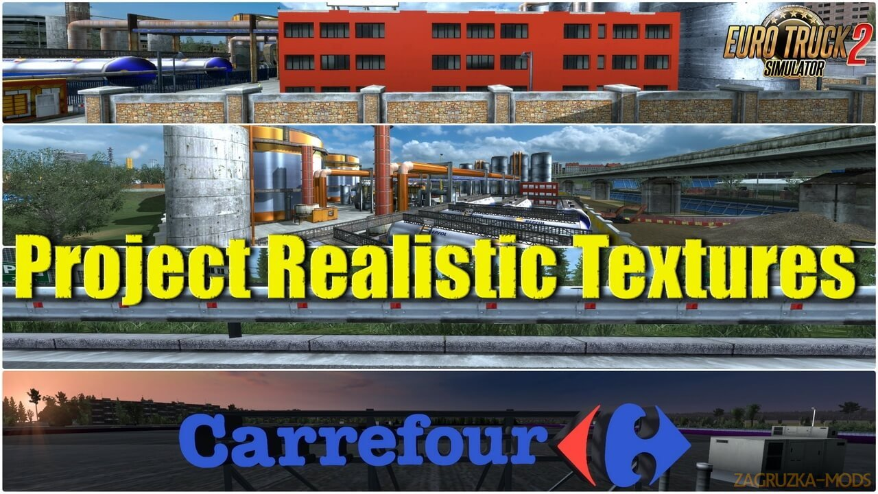 Project Realistic Textures v1.0 (1.36.x) for ETS 2