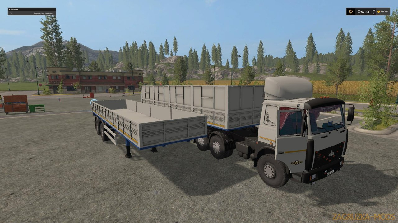 Pack Maz 6422 Truck and MAZ 938662 Trailers v1.2 for FS17