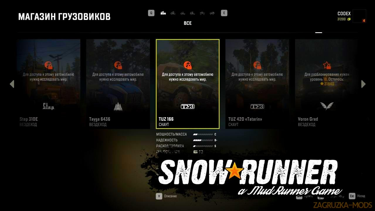 Region Unlock Mod v1.0 for SnowRunner
