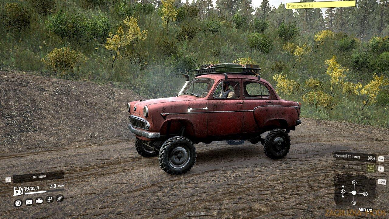 Soviet AWD Sedan 410 v2.2 for SnowRunner