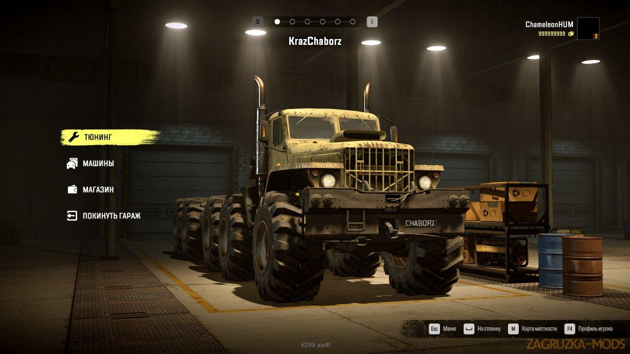 KrAZ Chaborz Truck v2.2 for SnowRunner