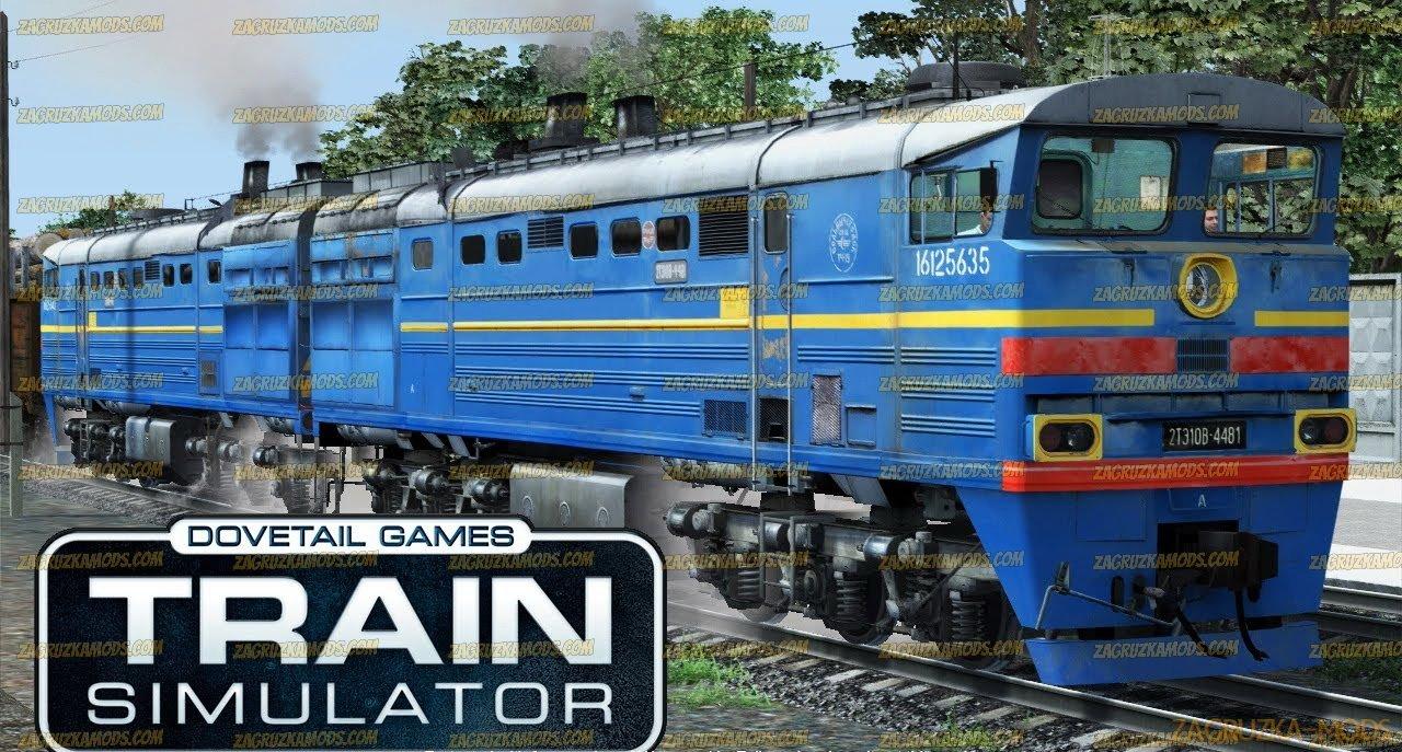 Diesel Locomotive 2TE10V-4481 v1.0 for TS 2020