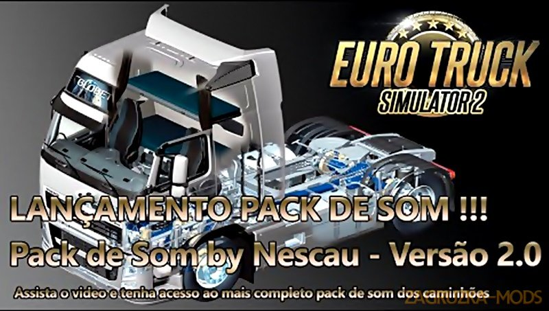 Pack Exclusivo de Som v2.0 by Nescau