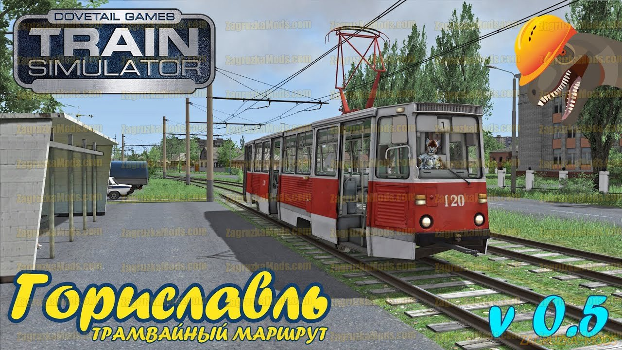 Gorislavl - Tram Route v0.5 for TS 2020