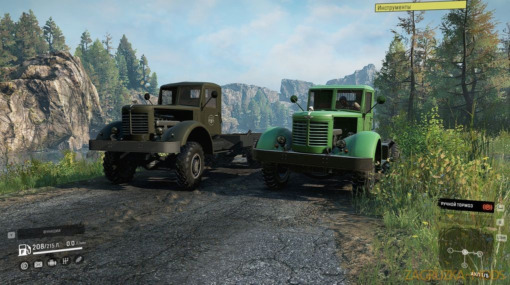Yaaz-210g Truck v1.0 for SnowRunner